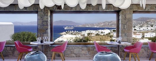 Mykonian Kyma Designe Hotel Mykonos